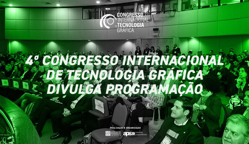 4º Congresso Internacional de Tecnologia Gráfica divulga programação